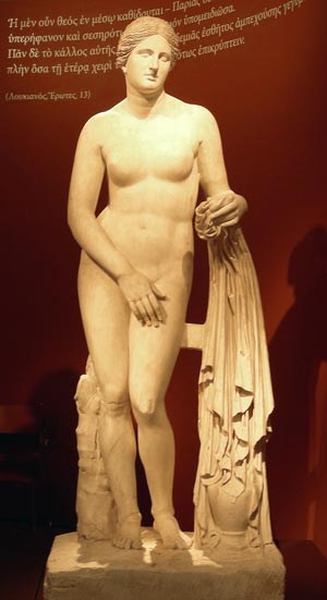 Praxiteles and the Gods