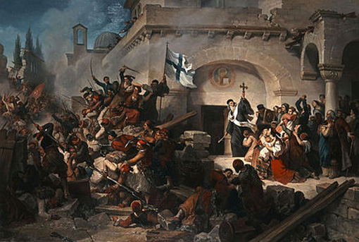 Artist's conception of the last heroic minutes at Arkadi Monastery.